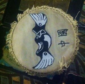 Originateve Drum